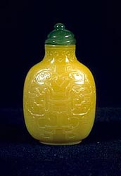 An Imperial Yellow Chinese Glass Snuff Bottle,  John Neville Cohen